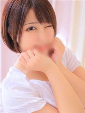 ひなの 北海道トップランカー♡|ちょこMOCAで評判の女の子