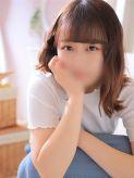 あい 〜美乳ロリカワ美少女〜|ちょこMOCAでおすすめの女の子