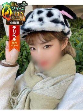 むぎ 衝撃!!正統派アイドル級♡|ちょこMOCAで評判の女の子