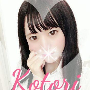 ことり☆制服デートコース | LOVEタッチ - 高山・美濃・関風俗