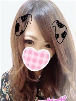 すず | Goo!(ぐー) - 岐阜市内・岐南風俗