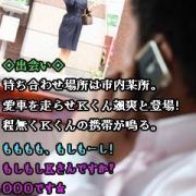 ☆★遊び方★☆|待ちナビ - 福岡市・博多風俗