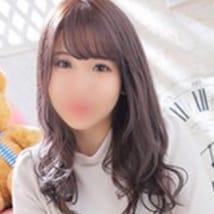 ちひろ★現役女子大生