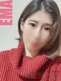 えま★現役JD|Irie style(アイリースタイル)でおすすめの女の子