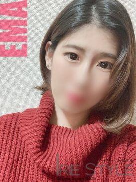 えま★現役JD|Irie style(アイリースタイル)で評判の女の子