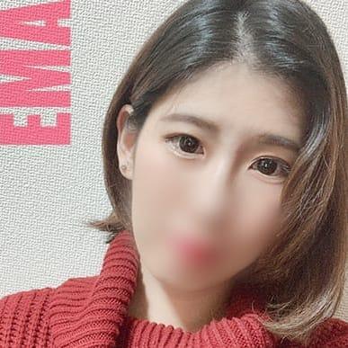 えま★現役JD