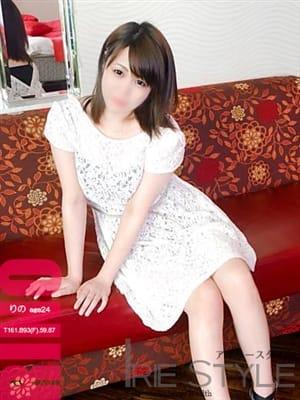 りの★Fカップ美巨乳娘(Irie style(アイリースタイル))のプロフ写真2枚目