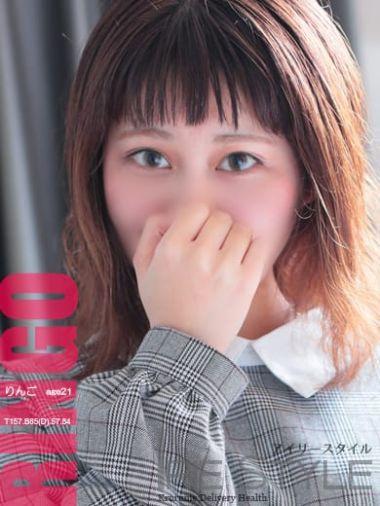 りんご★白衣の天使|Irie style(アイリースタイル) - 久留米風俗