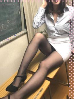 美谷先生 | 愛・女教師ラブ・ティーチャー 先生はタイトスカート - 北九州・小倉風俗