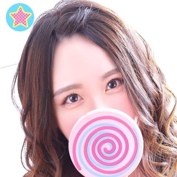 けいと【会えば納得の美少女♪】   子猫カフェ(北九州・小倉)
