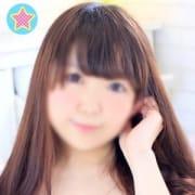 「ふわふわFカップ現役学生♪  」03/24(土) 22:20 | 子猫カフェのお得なニュース