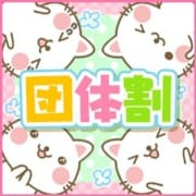 「2名様¥4000 OFF 3名様¥6000 OFF 5名様なら・・・ 嬉しい超割引☆」03/25(日) 00:20 | 子猫カフェのお得なニュース