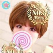 「ビンカン☆全身性感帯のびちょぬれ美少女♪」04/21(土) 23:20 | 子猫カフェのお得なニュース