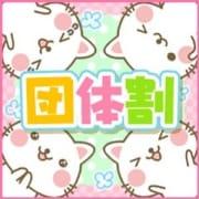 「2名様¥4000 OFF 3名様¥6000 OFF 5名様なら・・・ 嬉しい超割引☆」07/16(月) 02:20   子猫カフェのお得なニュース
