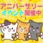 子猫カフェの速報写真