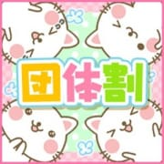 「2名様¥4000 OFF 3名様¥6000 OFF 5名様なら・・・ 嬉しい超割引☆」05/07(金) 21:06   子猫カフェのお得なニュース