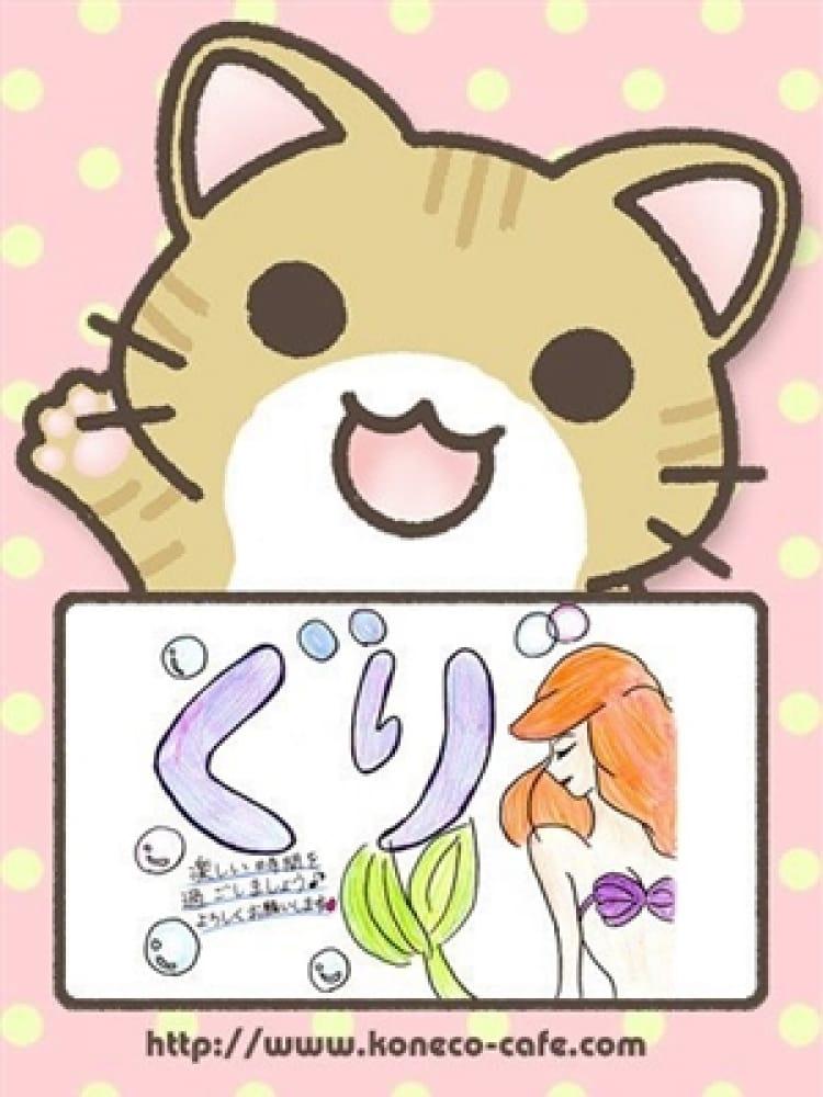 ぐり(子猫カフェ博多店)のプロフ写真6枚目