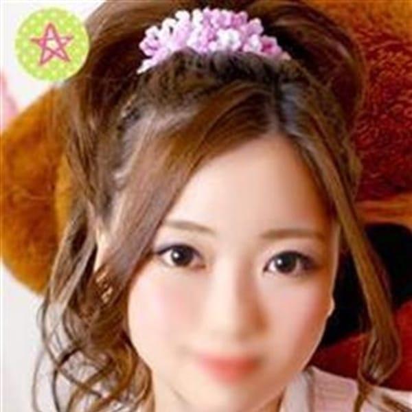 せぴあ【18歳♪巨乳美少女】 | 子猫カフェ博多店(福岡市・博多)