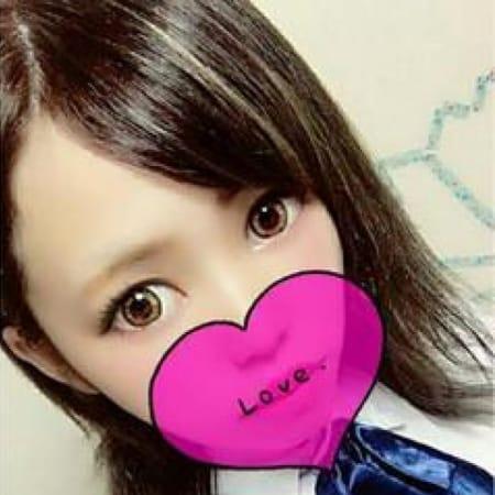 「超キュート☆華の現役女子大生♪」10/26(木) 18:47 | 子猫カフェ博多店のお得なニュース