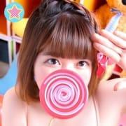 「超フレッシュ☆ 業界未経験☆巨乳女子」04/21(土) 19:40 | 子猫カフェ博多店のお得なニュース