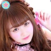 「色白Hカップの美爆乳美少女♪」06/25(月) 12:50 | 子猫カフェ博多店のお得なニュース