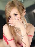 可憐な極みスレンダー美女|CLUB 虎の穴 福岡でおすすめの女の子