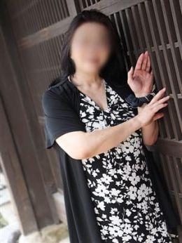 美鈴(みすず) | 六十路熟女グランマ - 中洲・天神風俗