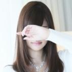 遥奈(はるな)さんの写真