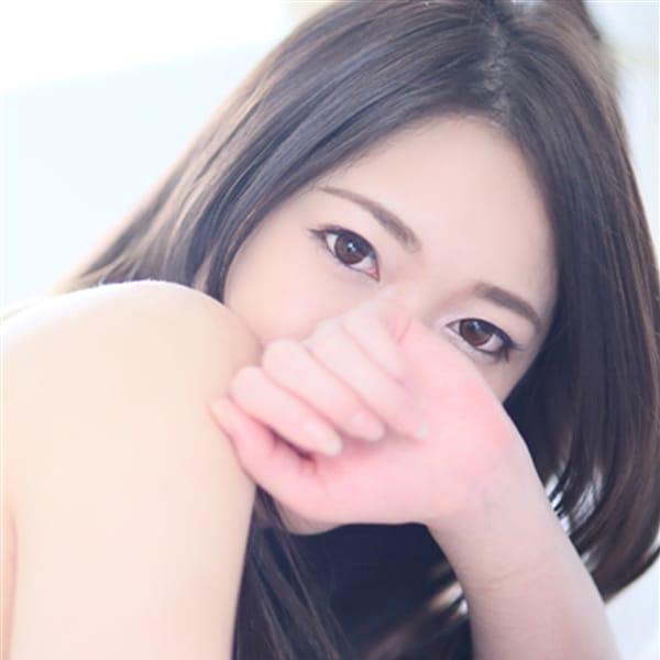 優希(ゆうき)
