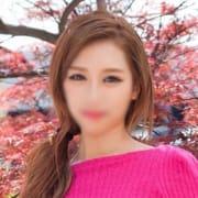 「グランプリ受賞★いねちゃん 」05/19(土) 21:16 | 博多華美人のお得なニュース
