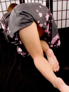 奈沙(なさ)|うぶ奥で評判の女の子