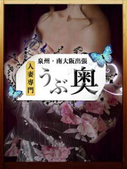 星蘭(せいらん) | うぶ奥 - 岸和田・関空風俗