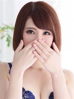 ゆま   ルーフ堺 - 堺風俗