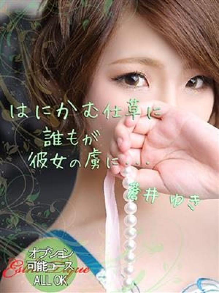ゆき(エステティーク谷九店)のプロフ写真1枚目