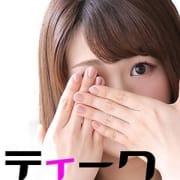 「今だけ!【ご新規様限定】EVENT」08/18(土) 09:20   エステティーク谷九店のお得なニュース