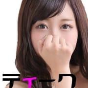 「今だけ!【ご新規様限定】EVENT」10/22(月) 13:10 | エステティーク谷九店のお得なニュース