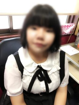 ゆず | サラリーマン珍太郎 - 谷九風俗