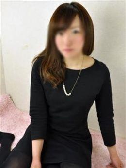ゆり | サラリーマン珍太郎 - 谷九風俗