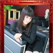 「激アツイベント!!お得な3000円OFF!」01/19(土) 09:35   ひとみ商店のお得なニュース