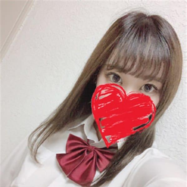 むぎ【愛嬌抜群Eカップ娘!!】   難波女子校生はやめました!!(難波)