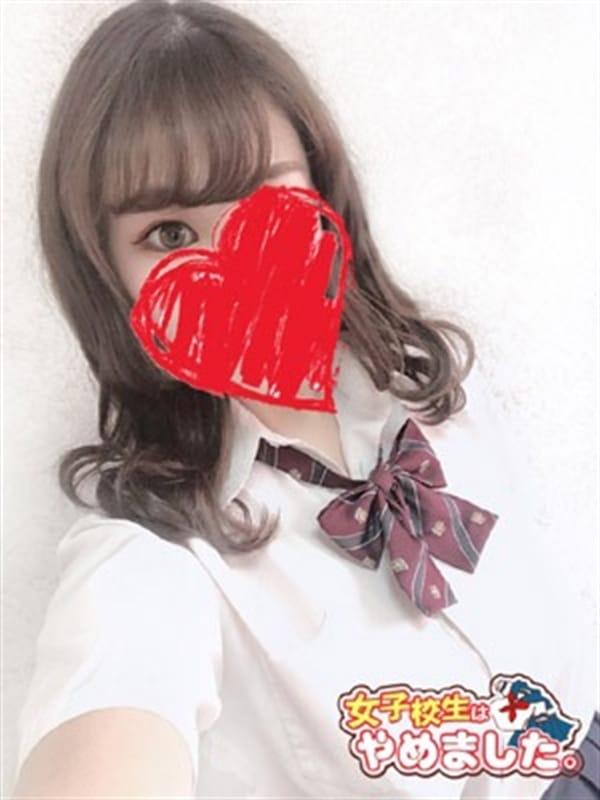 おぼろ【セクシーFカップ娘☆】