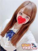 あゆは 難波女子校生はやめました!!でおすすめの女の子