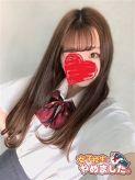 みいひ 難波女子校生はやめました!!でおすすめの女の子