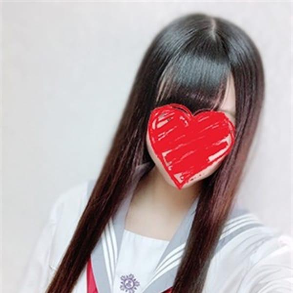 おんぷ【白い肌と抜群のスタイル】 | 難波女子校生はやめました!!(難波)