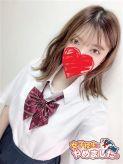 まこ 難波女子校生はやめました!!でおすすめの女の子