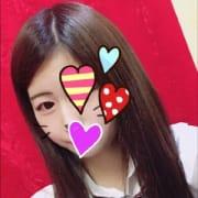 難波女子高生はやめました!!のクーポン写真