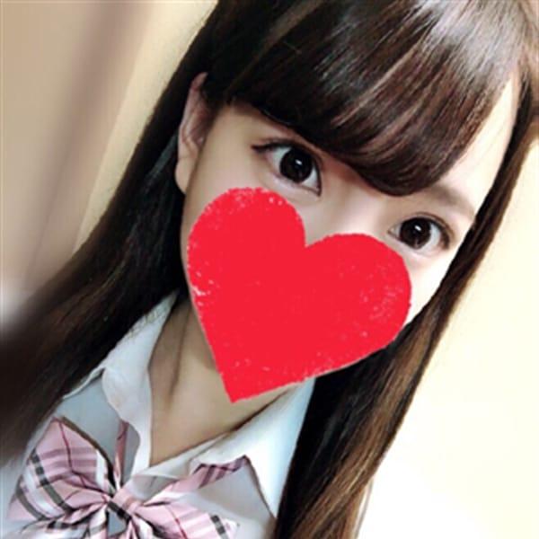 みりあ【.】 | 難波女子高生はやめました!!(難波)