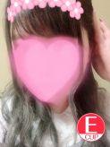 みやび|スッキリ!!日本橋でおすすめの女の子