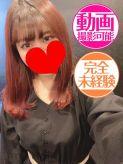 あいみ|スッキリ!!日本橋でおすすめの女の子