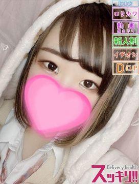 ふたば|スッキリ!!日本橋で評判の女の子